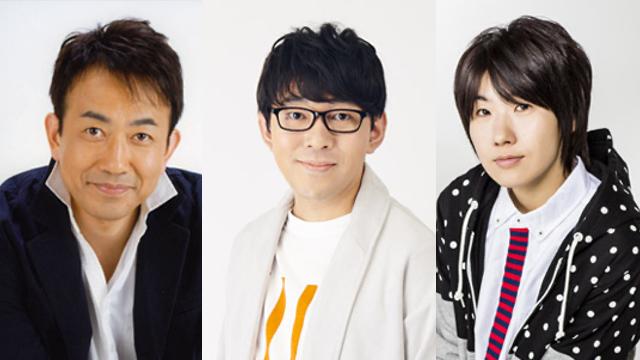 「声優紅白 2020」第2弾出演者発表!小野友樹さん、関俊彦さん、山本和臣さんらが参戦