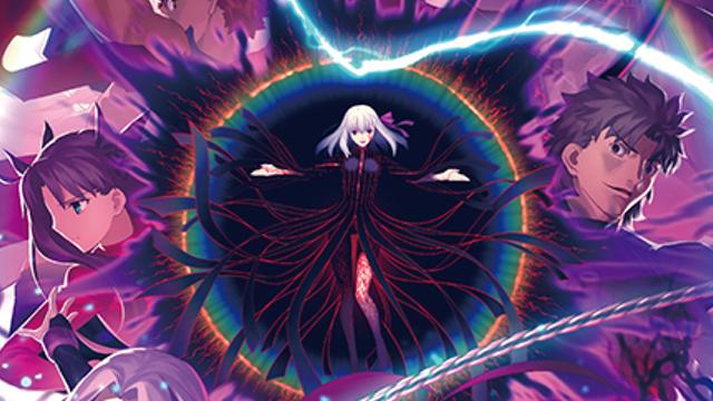 劇場版「Fate/stay night[HF]」謎解きイベント・コラボカフェ・スタンプラリー開催決定!