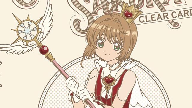 『CCさくら クリアカード編』全22話がBD2枚に収録された「Compact Edition」発売決定!