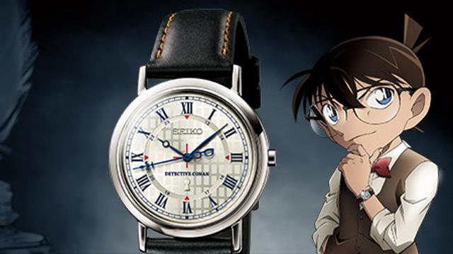 『名探偵コナン』x「セイコー」コラボ腕時計が登場!江戸川コナン&沖矢昴の2種がラインナップ