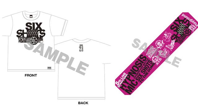 「ヒプマイ 5th LIVE」限定グッズが通販に登場!Tシャツ・マフラータオル・ラバーバンドなど