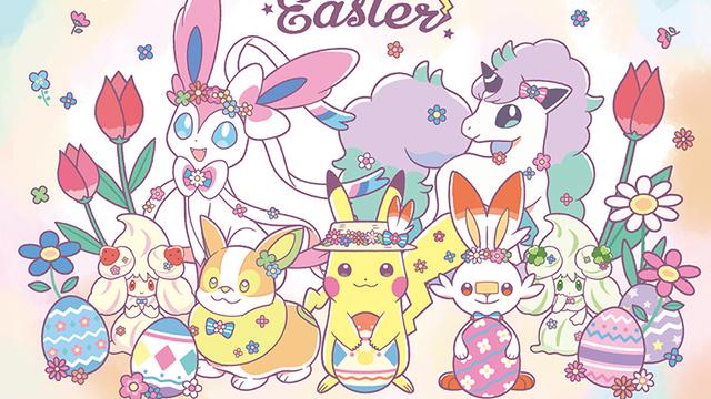 『ポケモン』イースターがテーマのグッズが登場!パステルカラーが可愛い文具や雑貨がラインナップ