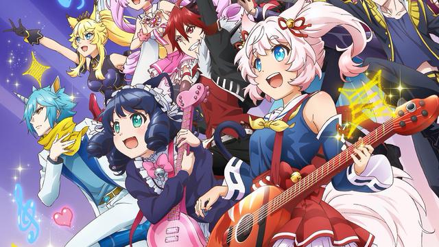 アニメ新シリーズ『SHOW BY ROCK!!STARS!!』制作決定!キービジュアル&キャスト情報解禁