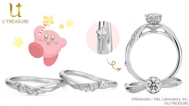 『星のカービィ』作中アイテムがデザインされたジュエリーが登場!婚約指輪・結婚指輪・リングピローなど