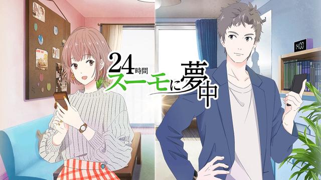 「SUUMO」音声ドラマに花江夏樹さんと花澤香菜さんが出演!理想のお部屋を探す男女の物語