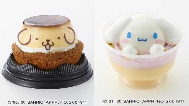 『サンリオ』ポムポムプリン&シナモロールが可愛いスイーツになって登場!