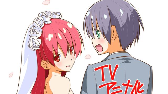 畑健二郎先生原作『トニカクカワイイ』TVアニメ化決定!謎の美少女・司&少年・星空の尊い新婚生活を描く物語
