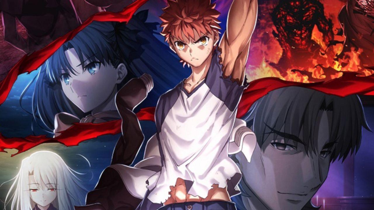 劇場版「Fate/stay night [HF]Ⅲ」公開延期を発表 新型コロナウイルス感染・一部映画館の休館等のため