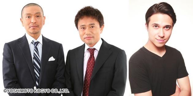 またまた木村昴さんがバラエティ番組出演!「ダウンタウンDX」にておうち時間を自撮りで紹介&『ヒプマイ』も見れるかも!?