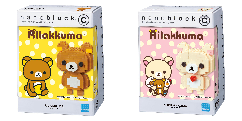 『リラックマ』新グッズ「ナノブロック」登場!目や丸いフォルムも可愛く表現