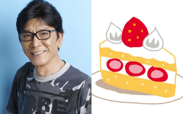 本日4月22日は中田譲治さんのお誕生日!中田さんと言えば?のアンケート結果発表♪
