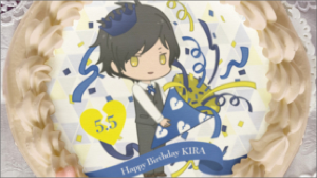 『うたプリ』 皇 綺羅のバースデーケーキ受注開始!描きおろしのちびキャラがプリントされたスペシャルケーキとグッズのセット