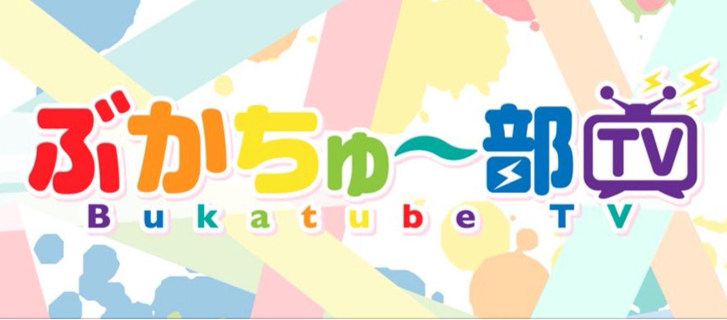 「アイムエンタープライズ」がYouTubeチャンネル開設!鈴木達央さん・下野紘さんらが所属する声優事務所