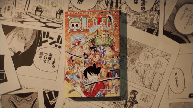 全伏線、回収開始『ONE PIECE』最新96巻本日発売!テレビCM本日より放送