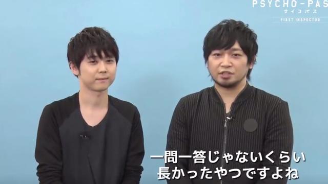 "「PSYCHO-PASS 3」梶裕貴さん、中村悠一さんらが質問に答える""一問一答""動画公開!"