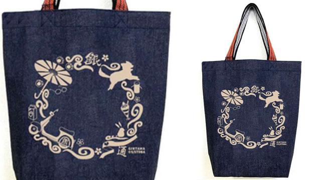 『銀魂』倉敷デニムトートバッグが登場!万事屋のモチーフが詰め込まれたデザインです♪