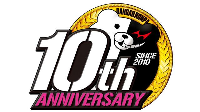 『ダンガンロンパ』シリーズが2020年で生誕10周年!月1回の公式生放送が5月よりスタート!