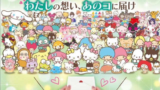 「2020年サンリオキャラクター大賞」開催!80キャラクター&キティの妹・ミミィも初参戦