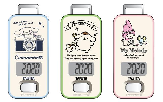 「サンリオキャラクター歩数計」が登場!大人かわいいデザイン&ラインナップは80種