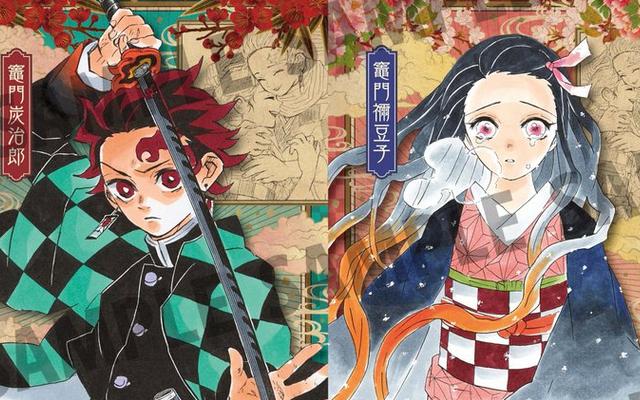 『鬼滅の刃』最新20巻の表紙&特装版に付属するポストカードデザイン公開!