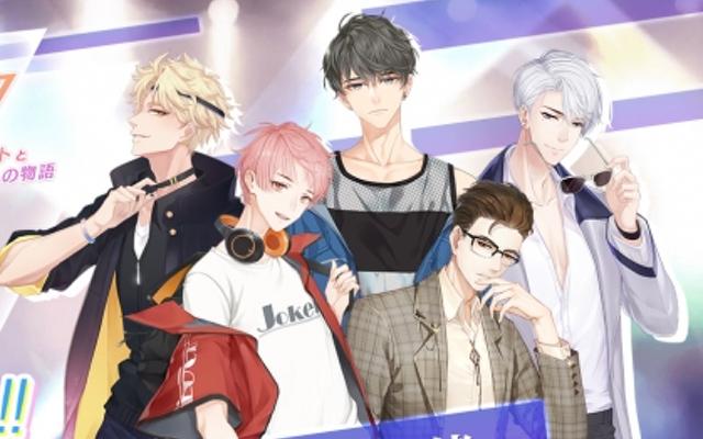 リアル育成恋愛シミュレーションアプリ『Moon & Star』サービス開始!お得なキャンペーンも開催中