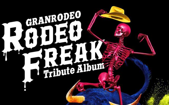 GRANRODEO初のトリビュートアルバム発売決定!シド、西川貴教さん、BREAKERZらが参加
