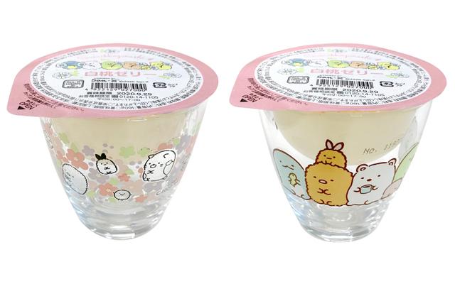 「すみっコぐらし」かわいいグラス&白桃ゼリーがセット!全国のファミマで数量限定販売中