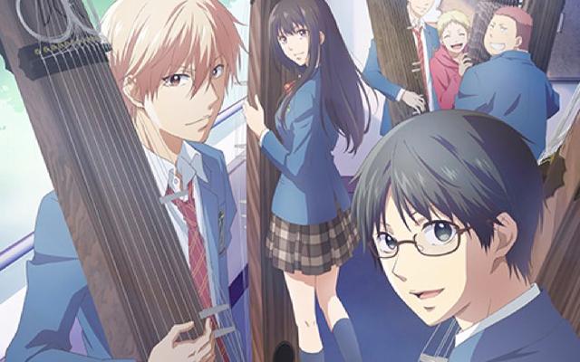 TVアニメ『この音とまれ!』全26話が無料公開決定!キャストは内田雄馬さん、榎木淳弥さんら注目の若手が集結