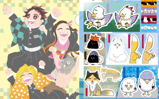 「ジャンプGIGA 2020 SPRING」付録に『鬼滅の刃』クリアファイル、『ハイキュー!!』動物シールが登場