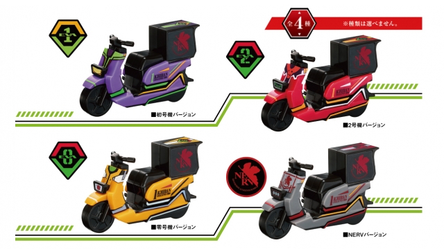 「エヴァ」x「ココイチ」コラボ開催!限定デザインのフリクションバイク「走る! ココイチ号機」を貰おう