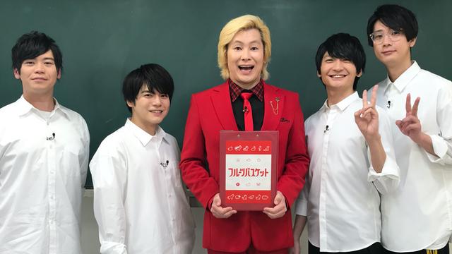 「フルバ」島﨑信⻑さん、内田雄馬さん、江口拓也さんらが出演する特別番組配信決定!