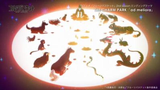 「フルバ 2nd season」ED主題歌「ad meliora」アニメバージョンのMVが公開!