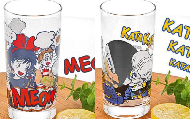 「魔女宅」「千と千尋」などアメコミ風ヴィンテージグラス登場!グラスについてる名前が可愛い