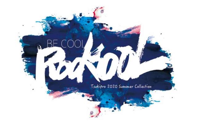 『ツキプロ』夏のファッションコレクション特設サイト開設!テーマは「ROCKOOL(ロックール)」
