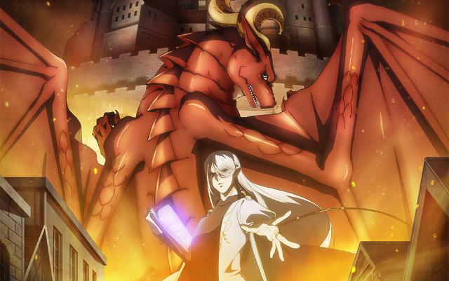 「ドラゴン、家を買う。」TVアニメ化決定!ドラゴンと魔王の旅を描く新感覚ファンタジー