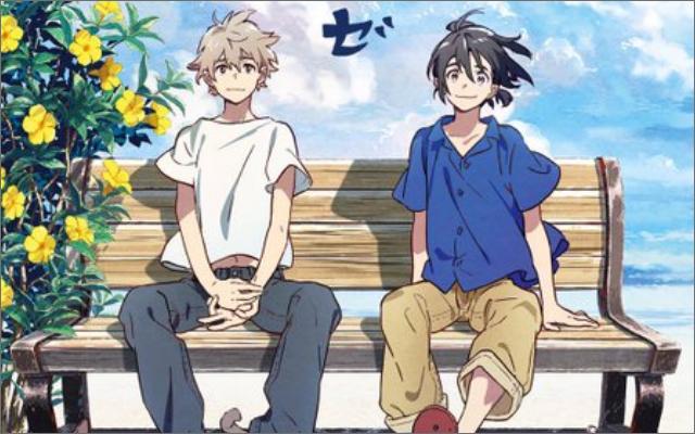 BL劇場アニメ『海辺のエトランゼ 』ティザーポスターが各アニメイトにて展開中!