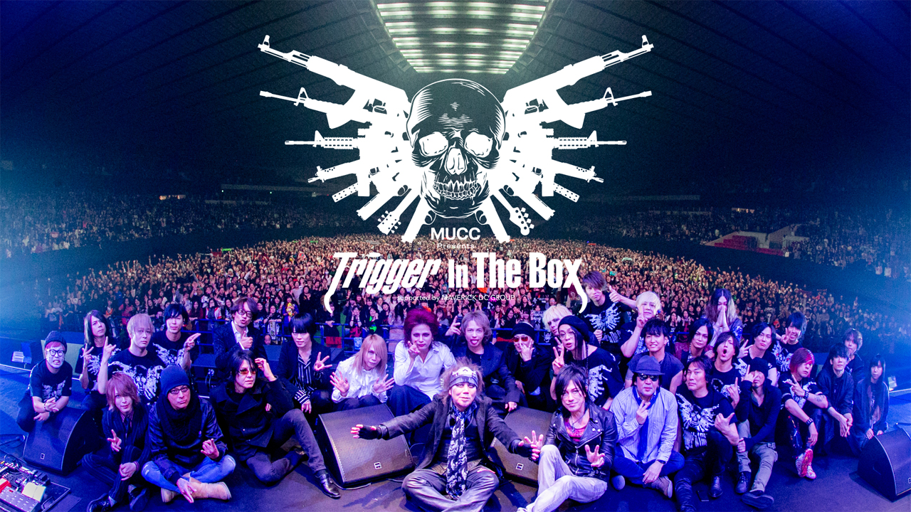 "「OLDCODEX」も出演したフェス「Trigger In The Box」が""エアフェス""配信決定"