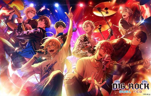 『DIG-ROCK』続編ドラマCD発売&豪華キャスト出演のイベントも開催決定!
