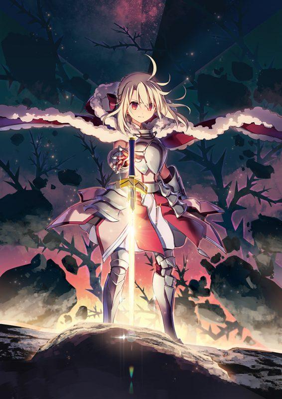 『Fate/kaleid liner プリズマ☆イリヤ』アニメ新作劇場版制作決定!記念PV&イラスト公開