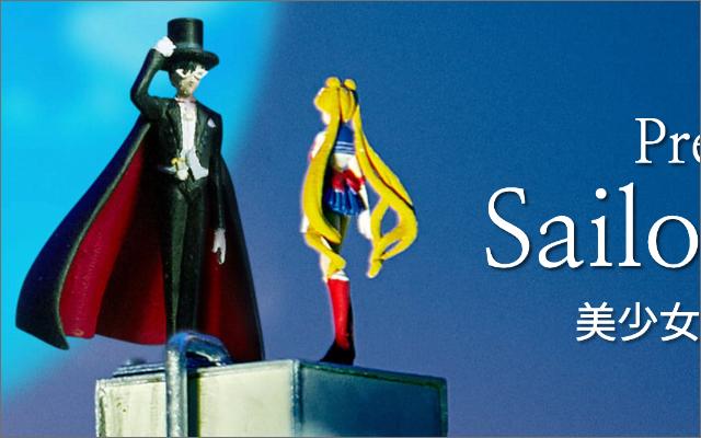 『セーラームーン』世界最大級の屋内型ミニチュア・テーマパークにて販売されるグッズが公開
