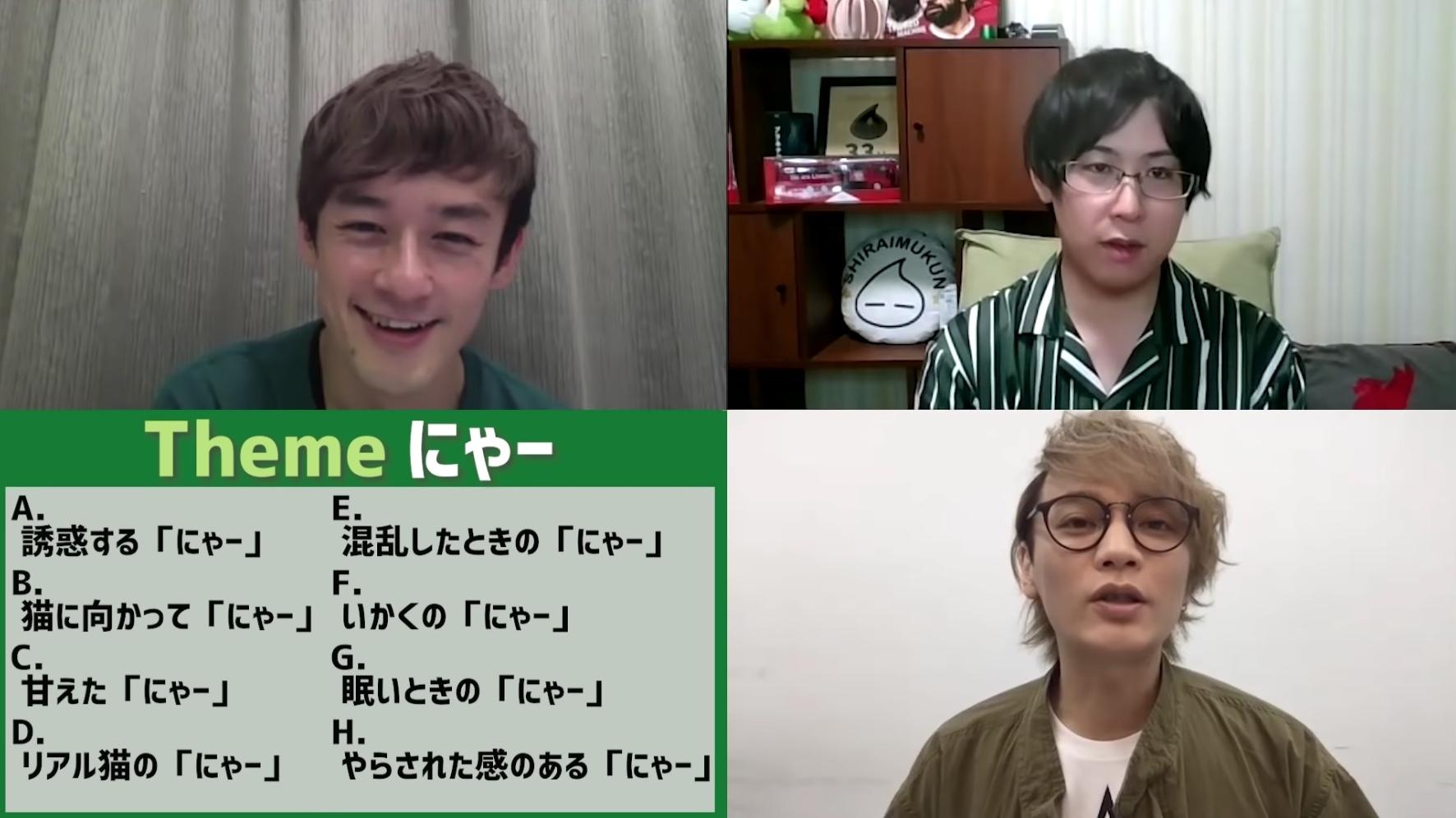 浅沼晋太郎さん&五十嵐雅さんが白井悠介さんのYouTubeチャンネルに登場!『A3!』春組集合で演技力ゲームをプレイ