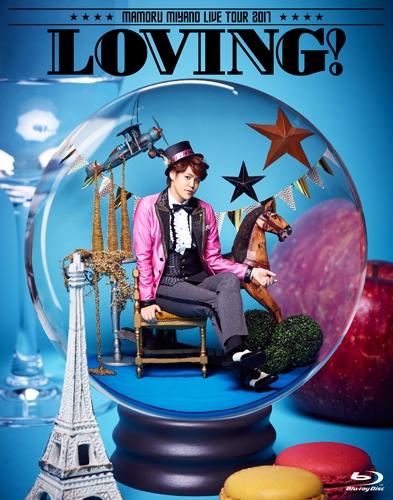 宮野真守さんのLIVEを自宅で!「LOVING!」ダイジェスト版YouTubeにて期間限定配信決定