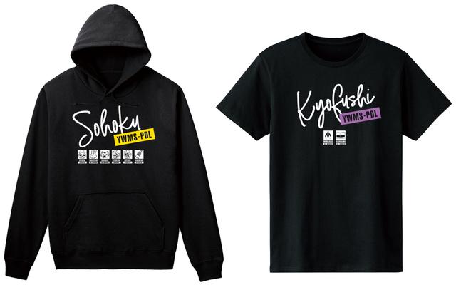 『弱ペダ』モチーフパーカー&Tシャツが登場!各校の英字と作品タイトルを組み合わせたデザイン
