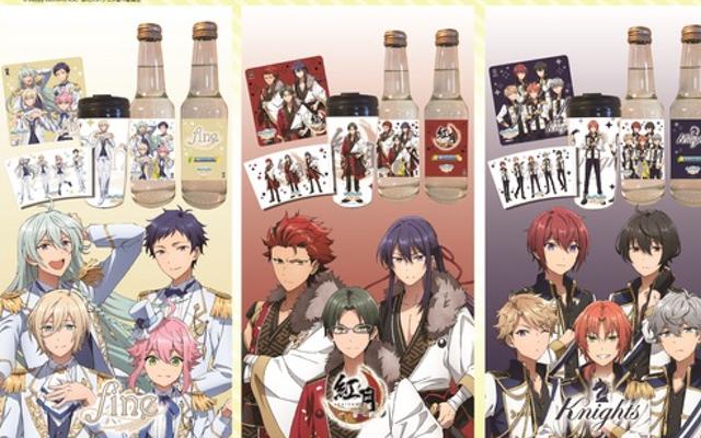 『あんスタ』x「白糸酒造」fine・紅月・Knightsの柚子サイダーが販売決定!タンブラー&コースター付き