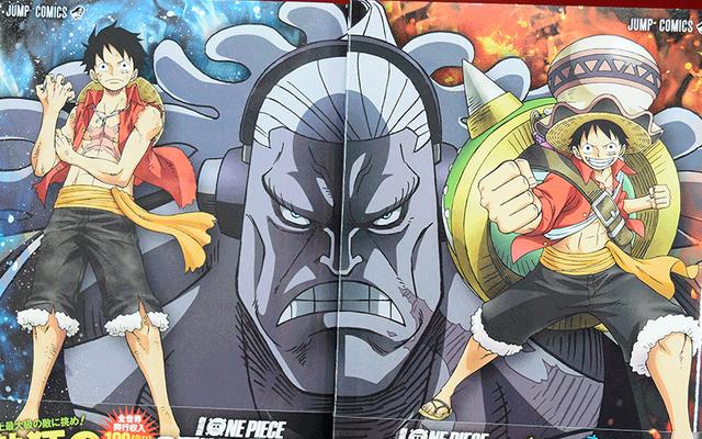 劇場版『ONE PIECE STAMPEDE』がフルカラーコミックス化!迫力のバトルシーンが500ページ超の大ボリュームで収録