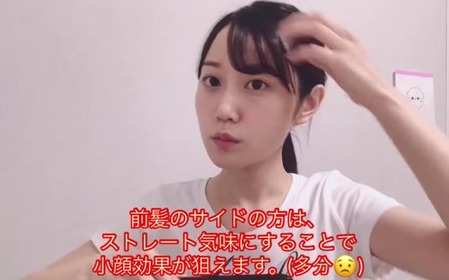 """小倉唯さんがメイク動画を公開!""""すっぴん風メイク""""&""""簡単ヘアアレンジ""""を紹介されています♪"""