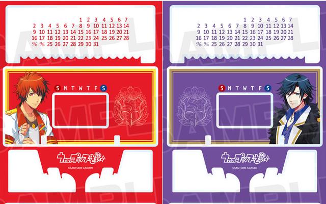 『うたプリ』ST☆RISHの卓上アクリル万年カレンダーが登場!年月が経過しても半永久的に使用可能