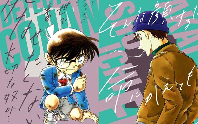 """『名探偵コナン』が「Sho-Comi」の付録に登場!コナンと赤井があなたを助けにくる""""ビジュアルボード"""""""