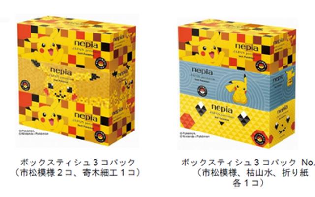 『ポケモン』限定パッケージのボックスティシュ発売!ピカチュウデザインの「ネピア」コラボ商品