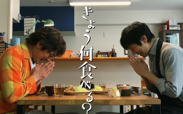 """実写ドラマ『きのう何食べた?』シロさん(西島秀俊さん)の""""レシピ動画""""公開!料理手順をわかりやすく解説"""